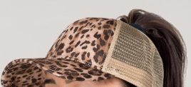 Leopard Print Ponytail Cap - Harp & Sole Boutique