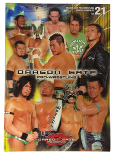 Japanese Dragon Gate Programme Vol. 21