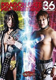 Japanese Dragon Gate Programme Vol. 36