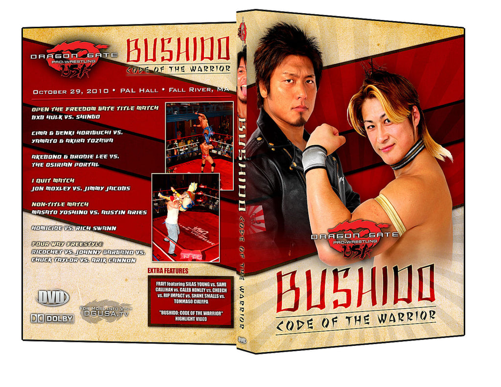 DGUSA - Bushido : Code of the Warrior 2010 DVD