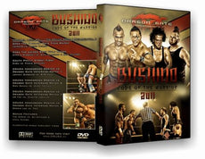DGUSA - Bushido: Code of the Warrior 2011 DVD