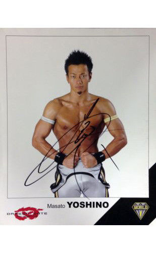Signed Dragon Gate Masato Yoshino 8x10 Picture