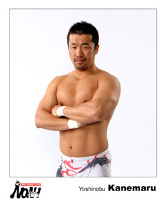 Pro Wrestling Noah Yoshinobu Kanemaru - Exclusive 8x10