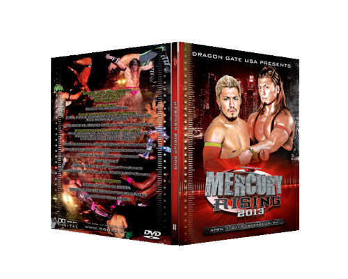 DGUSA - Mercury Rising 2013 Event DVD