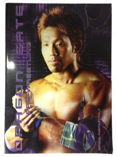 Japanese Dragon Gate Programme Vol. 5