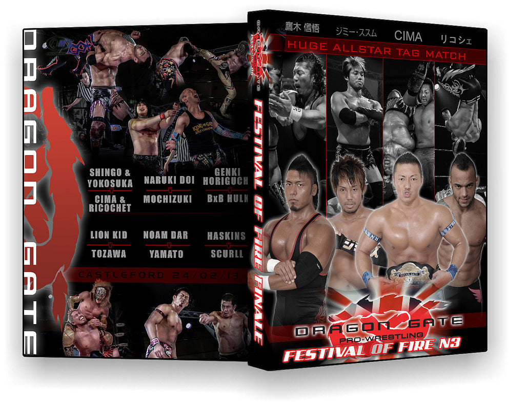 "Dragon Gate UK. ""Festival of Fire : Finale"" Event DVD"