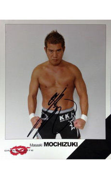 Signed Dragon Gate Masaaki Mochizuki 8x10 Picture