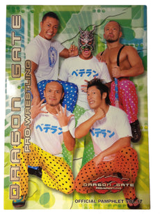 Japanese Dragon Gate Programme Vol. 17