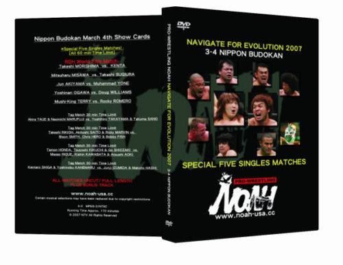 NOAH - Navigate for Evolution 2007 DVD