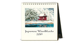 2019 Desk Calendar - Japanese Woodblocks