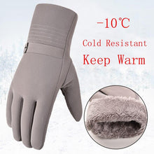Load image into Gallery viewer, Winter Plus Velvet Thick Warm Leather Gloves for Men: bigredbags.com