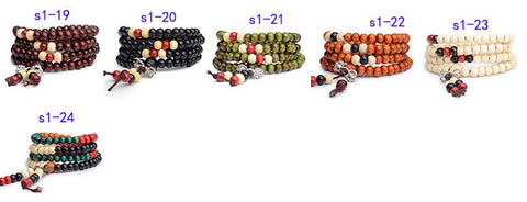 Wenge Natural Wood Stretch Beaded Bracelet