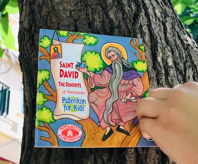 Orthodox Kids' Corner - Free Activities booklet - Material for Paterikon #67 - SAINT DAVID THE DENDRITE
