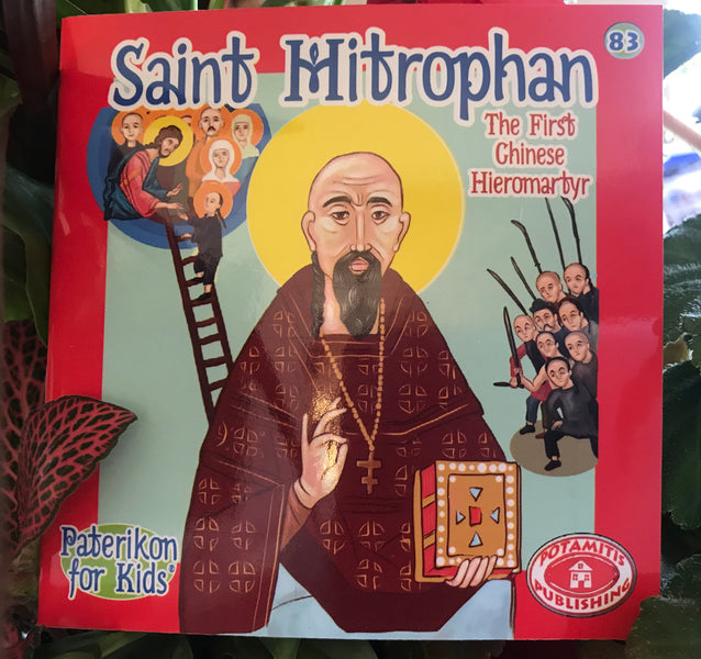 Saint Mitrophan - The First Chinese Hieromartyr
