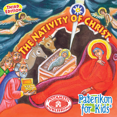 12 - Paterikon for Kids - The Nativity of Christ