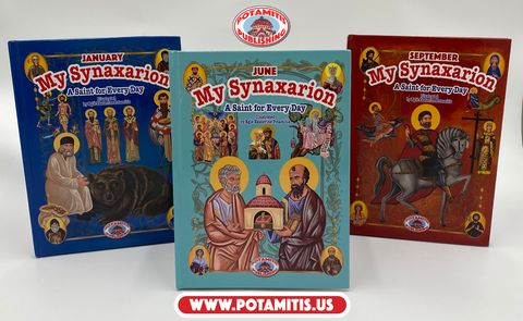 """""""My Synaxarion –A Saint for Every Day"""" A series you and your Orthodox family need!"""