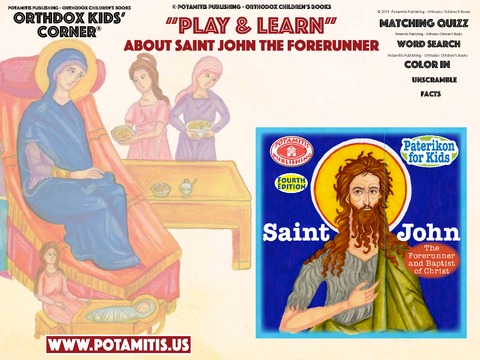 Orthodox Kids' Corner - Potamitis Publishing - Saint John Activity Booklet