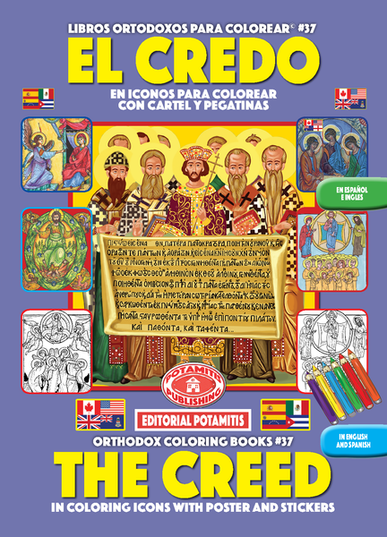 The Creed in Coloring Icons with poster and stickers - Spanish