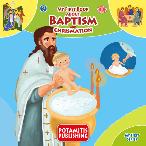 My First Book of Baptism and Chrismation