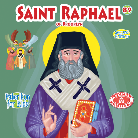 Saint Raphael of Brooklyn - Potamitis - Paterikon