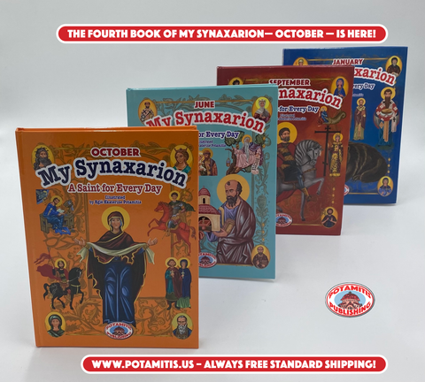 """October is here! ⅓ of """"My Synaxarion"""" is ready! 122 Orthodox Saints –so far!"""
