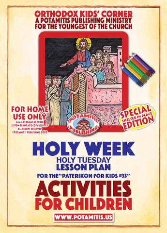 FREE LESSON PLAN FOR HOLY TUESDAY - PATERIKON FOR KIDS #33 - HOLY WEEK