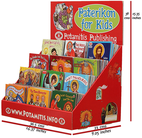 10 Years – Paterikon for Kids series! Full Set + Display!