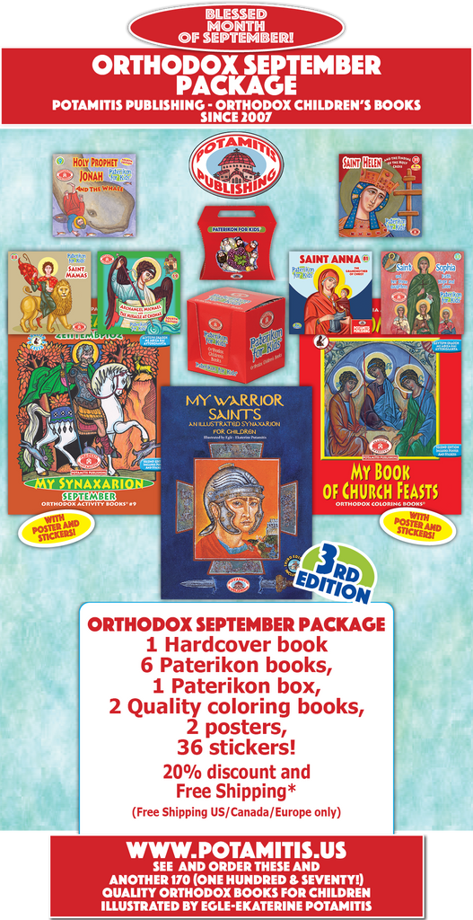 Orthodox September Package