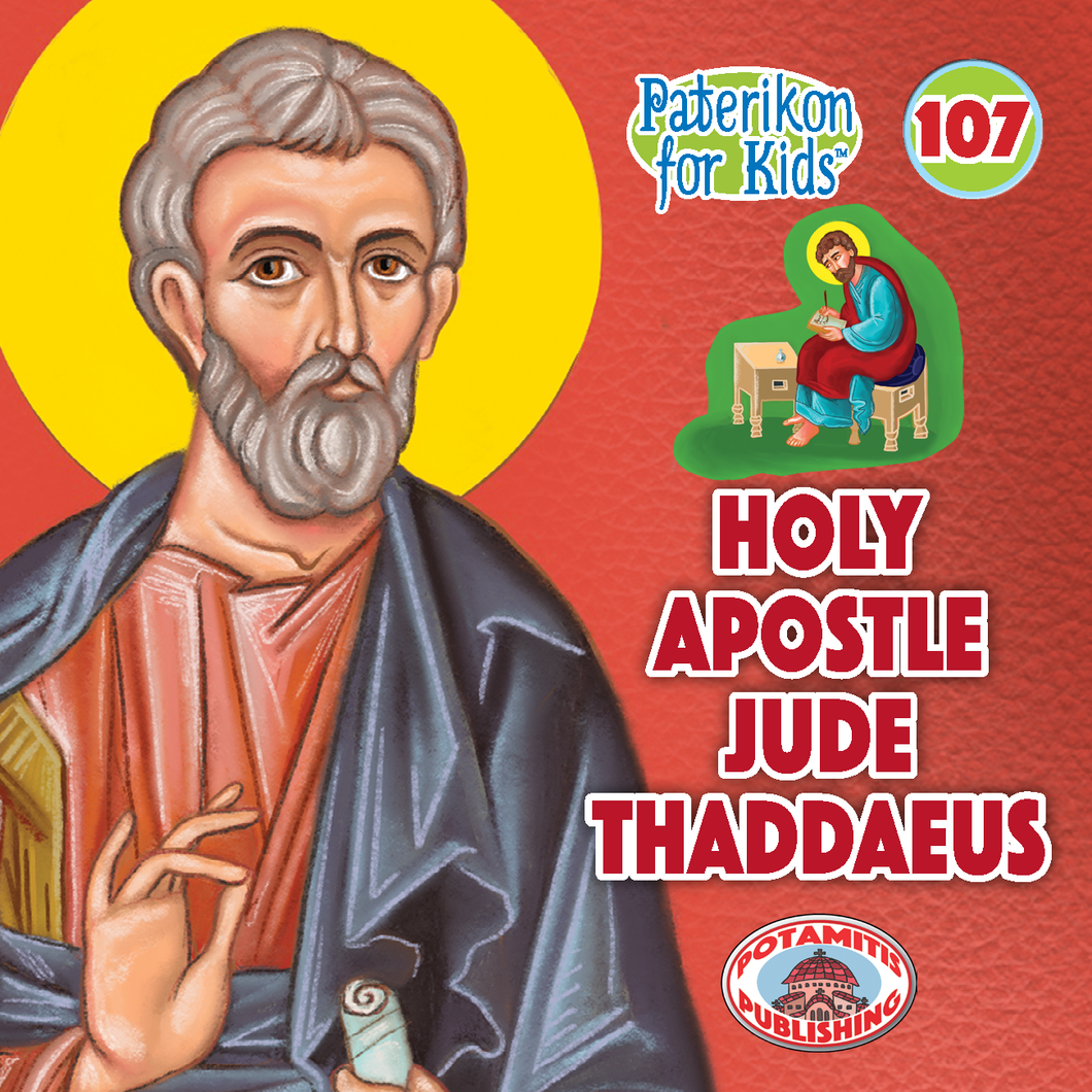 107 Paterikon for Kids - Holy Apostle Jude Thaddaeus – The Brother of James