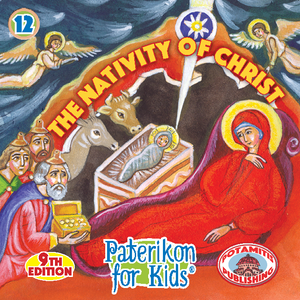 NATIVITY PACKAGE