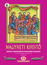 Load image into Gallery viewer, Orthodox Coloring Books #16 - My Book of Holy Week