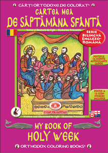 Orthodox Coloring Books #16 - My Book of Holy Week