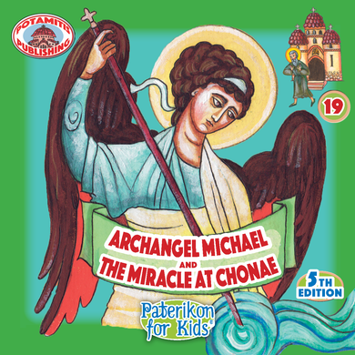 19 Paterikon for Kids - The Miracle of the Archangel