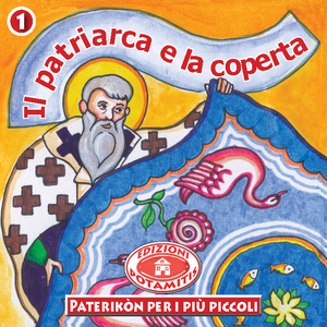 1 Paterikon for Kids - The Patriarch and the Quilt