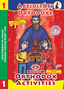 Orthodox Coloring Books #20 - Orthodox Activities #1