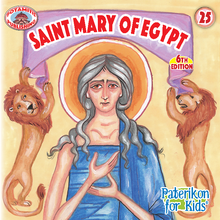 Load image into Gallery viewer, 25 Paterikon for Kids - Saint Mary of Egypt