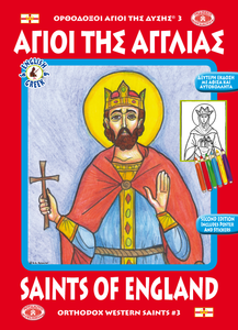 Orthodox Coloring Books #28 - Saints of England - With poster and stickers