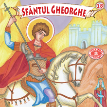 Load image into Gallery viewer, 28 Paterikon for Kids - Saint George