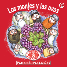 Load image into Gallery viewer, 2 Paterikon for Kids - The Monks and the Grapes
