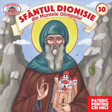 Load image into Gallery viewer, 30 Paterikon for Kids - English - St. Dionysios of Mount Olympus