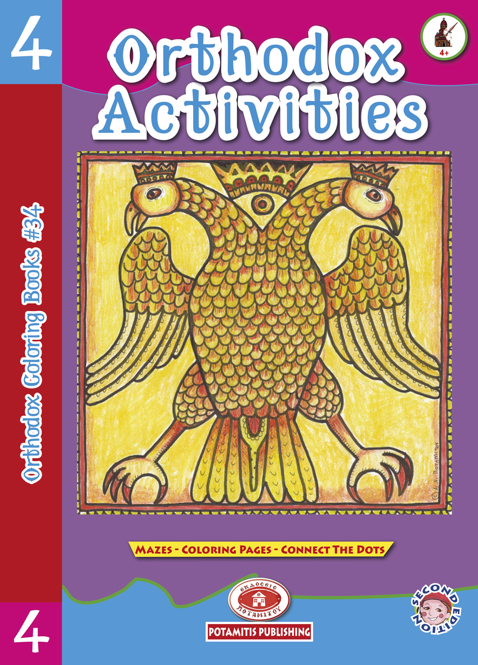Orthodox Coloring Books #34 - Orthodox Activities #4