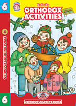 Load image into Gallery viewer, Orthodox Coloring Books #36 - Orthodox Activities #6
