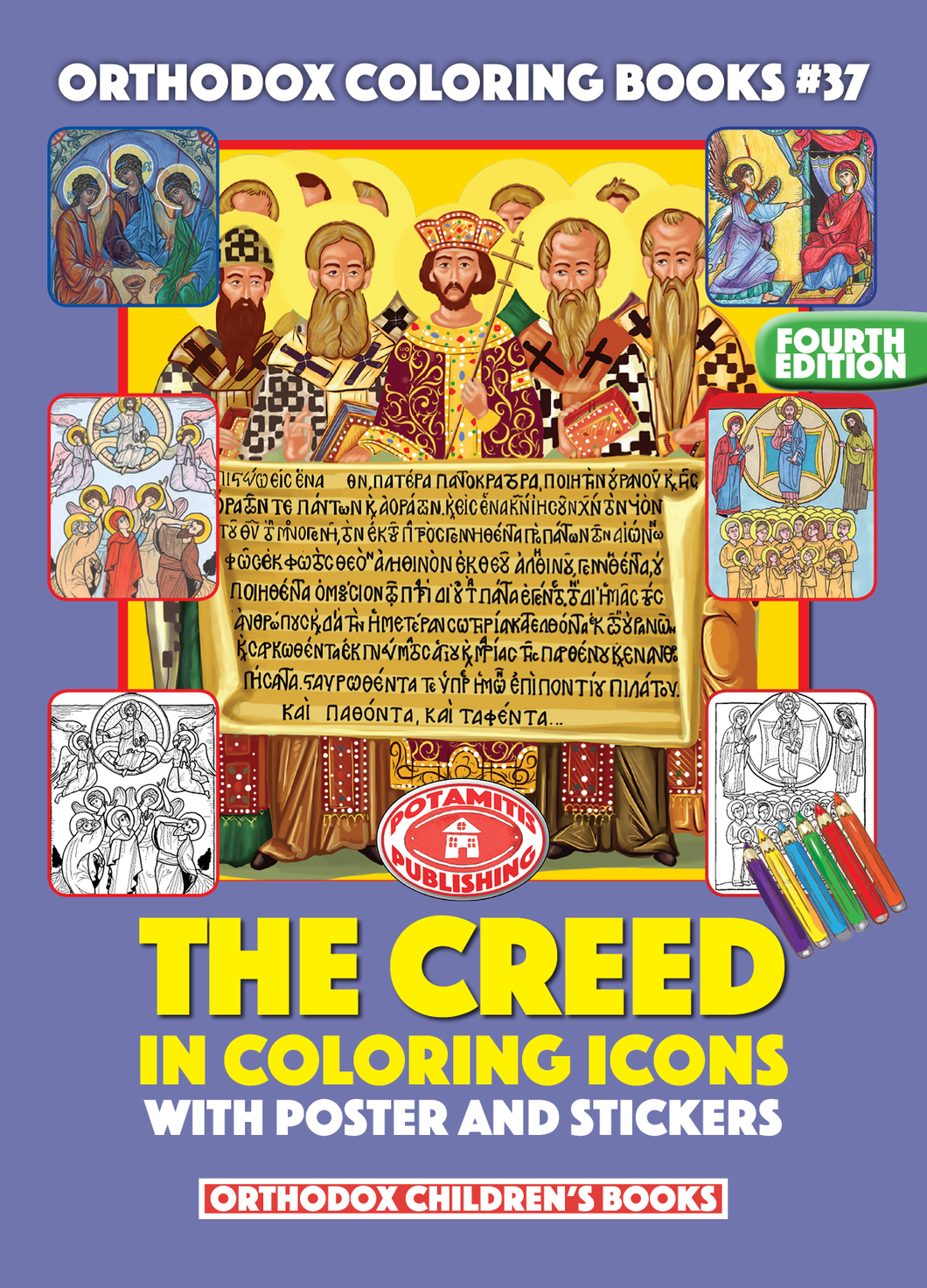 Orthodox Coloring Books #37 - The Creed in Coloring Icons, with poster and stickers