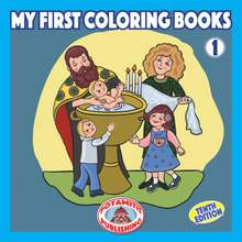 Load image into Gallery viewer, Orthodox Coloring Books #39 - My First Coloring Books #1 - Baptism