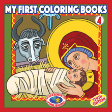 Load image into Gallery viewer, Orthodox Coloring Books #42 - My First Coloring Books #4 - Christmas
