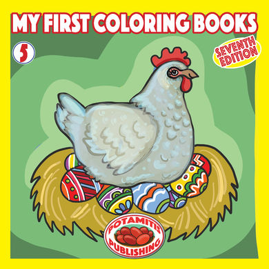 Orthodox Coloring Books #43 - My First Coloring Books #5 - Easter Eggs