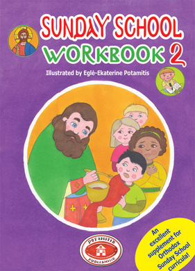 Orthodox Coloring Books #46 - Sunday School Workbook #2
