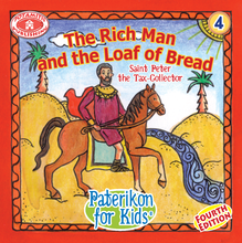 Load image into Gallery viewer, 4 Paterikon for Kids - The Rich Man and the Loaf of Bread