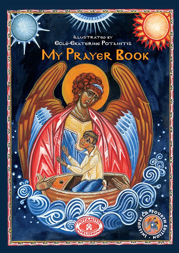 6-My Prayer Book, includes CD
