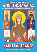 Load image into Gallery viewer, Orthodox Coloring Books #56 - Saints of France - With poster and stickers